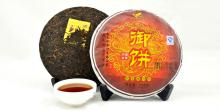 Royal Puer Cake Chinese famous Yunnan handmade puer cake