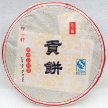 357g Palace Puer, ripe pu erh, shu cha, tea cake ,Chinese  yunnan   puerh
