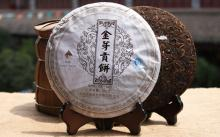 Yunnan   Royal  Golden Buds Puer  Tea  Cake The old natural puer