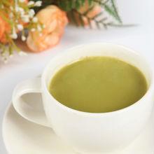 Iceland  Milk   Green   Tea ,instant  tea  powder