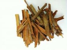 Professional Supply Cassia/Cinnamon