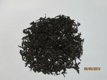 OP BLACK TEA