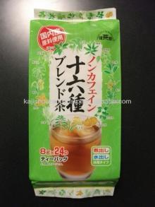 16 kinds of blend detox tea