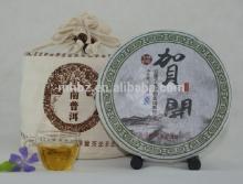 Unisex compressed pu er  tea
