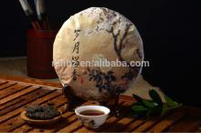 Royal quality ripe pu er tea