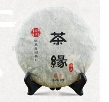 Organic fermented  Yunnan   Puerh  Tea