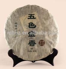 Best beauty detox Yunnan Puerh teas