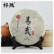 China natural slim green Yiwu puerh teas