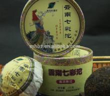 Chinese longrun slimming puerh cake teas