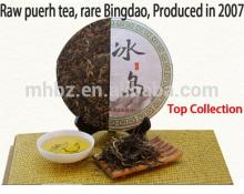 2013 best sale slimming tea slim pu'er tea