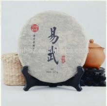 China famous big leaf yiwu yunnan puerh tea