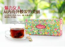 Puer Rose tea herb tea bag fat remove tea bag