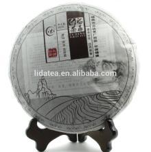 Organic   White   Tea   Extract ed Bai Mu Dan Cake