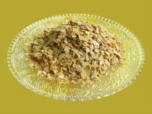 Infant Sugar-free Raw Oatmeal Cereal C