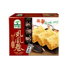 delicious handmade biskut in China