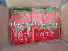 Japanese pickled sushi ginger pink(red)