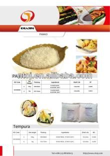 Japanese Panko (bread crums )