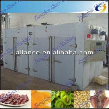 advanced hot air centrifugal dryer/food air dryer for almonds,cashew,walnut,lemon