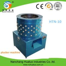 Golden supplier butchery  equipment  chicken  cleaning   equipment  for sale HTN-10