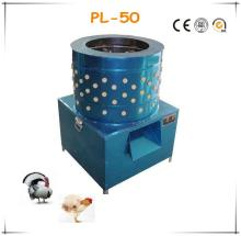 Hot selling automatic plucking machine chicken feet export process Selling well in Kenya PL-50