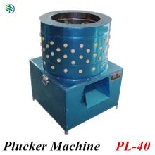 full automatic new design chicken feet plucker PL-40 all over the world