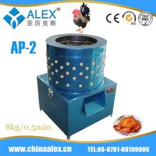 40 feet container high efficiency automatic chicken pluckers chicken killing machine AP-2