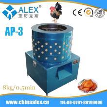 newest design machine pig feet high quanlity and cheap price AP-3