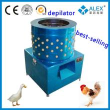 Reasonable price and Newest design High quanlity pig feet AP-4 wholse sale business