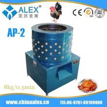 cow feet automatic mini quail plucker electric chicken plucker AP-2