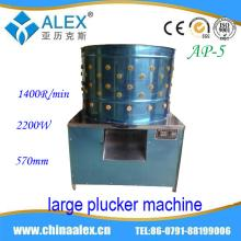 Automatic hair remover machines best price high efficiency sell chicken feet plucker for sale