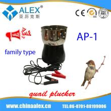 Frozen chicken feet price machine 2014 new design CE approved ! automatic rubber plucker finger AP-1