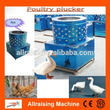 Chicken Feet Price Chicken Feather  Cleaning   Machine  Small  Poultry  Plucker