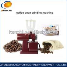 Hot sale cocoa bean powder grinder/ coffee bean grinder / coffee grinding machine for sale