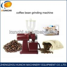 Hot sale mini automatic cocoa bean grinder/ cocoa powder making machine with best price