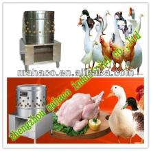 2013 hot seller MHC brand stainless steel  automatic   chicken   feet   processing   machine  with CE certific