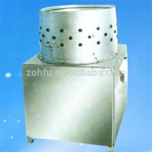 Chicken Processing  Equipment  & Poultry  processing  Equipment