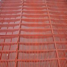 high quality plastic pvc slat pig floor