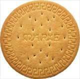 Biscuits Tea Biscuits