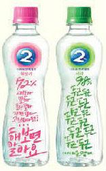 Refreshing Water - 2%