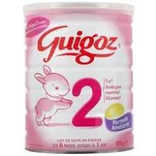 new and old original brand guigoz milk powder for baby