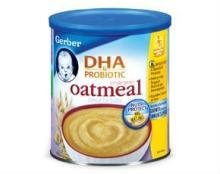 GERBER DHA & Probiotic Cereal - Oatmeal - 8 OZ (227g)