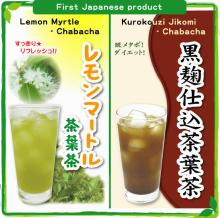 Nature slim tea powder made in Japan for health and beauty