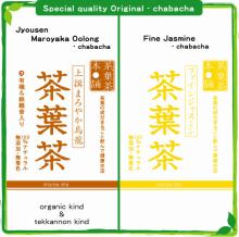 High quality Japanese organic matcha green tea powder for health and beauty from japanese tea brands
