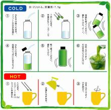 High quality instant matcha green tea with superior durability