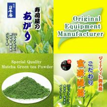 Healthy japanese  matcha   powder  for  drinking  with superior durability