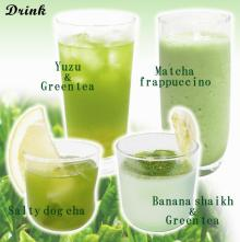 Natural slim green tea from Japanese for health and beauty
