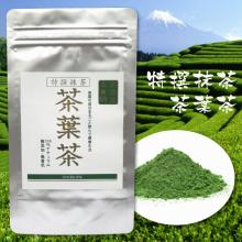 Healthy japanese matcha green tea powder of slimming tea green box