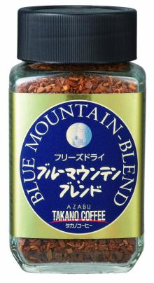 Freeze-dry Blue Mountain blend instant coffee is the premium instant coffee & tea &  used .