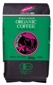 Organic Premium Coffee Roaster Powder & premium gift item & japanese distributor