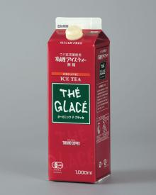 Organic The Glace Sugarless & japanese wholesale products.